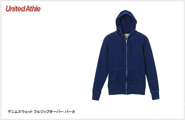 WaShiDa【UA3905】United Athle indigo 12.2 oz 藍染 連帽 外套 現貨 SALE