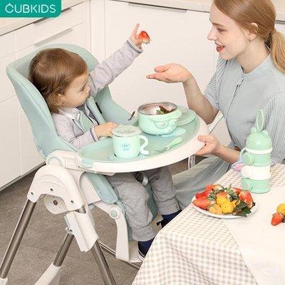 YEAHSHOP 兒童餐桌多功能寶寶餐椅可躺可摺疊便攜式嬰兒餐桌吃飯座椅WY 交換禮物160411Y185