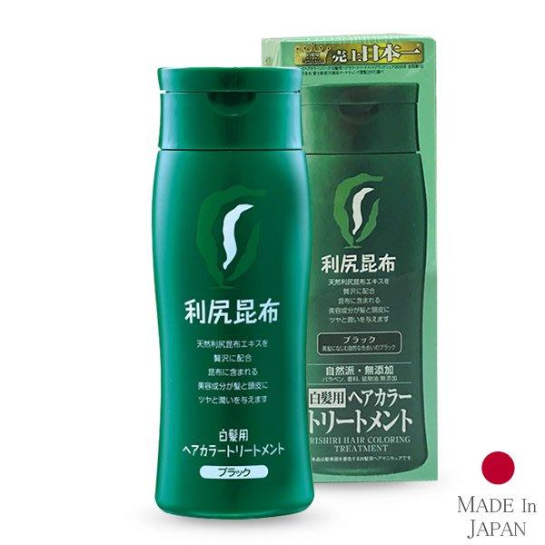 Sastty 日本利尻昆布白髮染髮劑 200g 多色可選【V496183】PQ 美妝