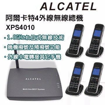 【101-3C數位館】阿爾卡特 ALCATEL XPS4010 四外線數位行動總機(送專用UT-880數位有線電話)