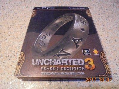 PS3 秘境探險3-德瑞克的騙局 鐵盒版 Uncharted 3 中英合版 直購價700元 桃園《蝦米小鋪》