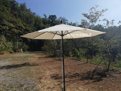[晴品戶外休閒傢俱館]9尺戶外傘 纖維傘 陽傘  休閒傘 庭院傘 海灘傘
