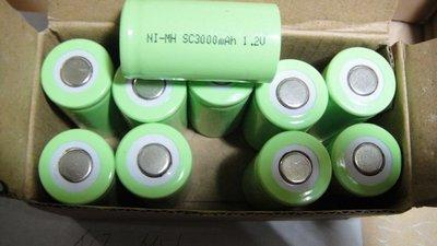 SC鎳氫NI-MH充電電池 1.2V 3000mA, 電動工具 吸塵器 模型玩具 可自行更換/ 組裝 新北市
