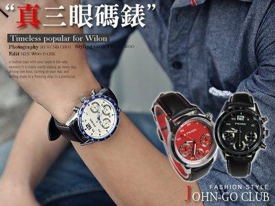 真三眼Wilon 最新賽車款風格 時尚獨立計時碼錶 《贈錶盒+免運》 ☆匠子工坊☆【UK0116】
