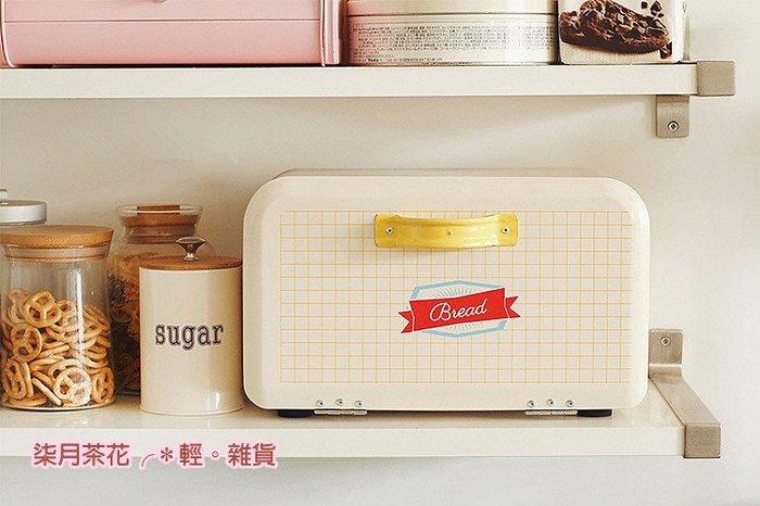 柒月茶花╭*輕。雜貨。青蕾 美式鄉村 童話時光鐵藝麵包零食儲物盒收納盒置物箱