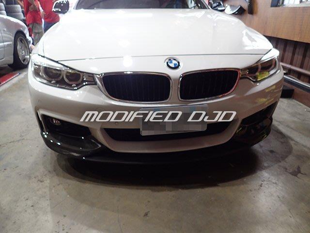 DJD 16 BM-I0573 寶馬 BMW F36 3D版 碳纖維 前下巴