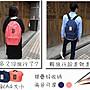 輕旅行折疊後背包 時尚多功能 多用途 旅遊休...