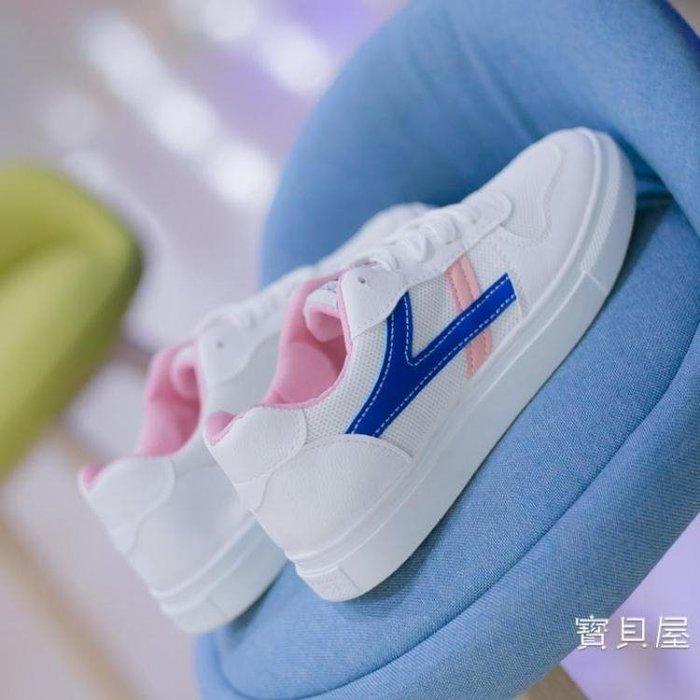 運動鞋女 休閒鞋小白鞋女秋季女鞋基礎鏤空網面透氣板鞋正韓學生