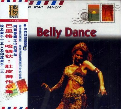 巴里格.哈姆狄:肚皮舞作品集 Belly Dance  SA141095