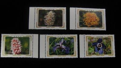 【大三元】韓國郵票- H21新票(1988)-植物專題-花5全1套~原膠