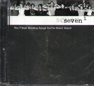 八八 - Seven, Vol. 1: The 7 Best Worship Songs You've