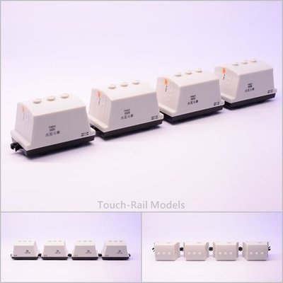 【喵喵模型坊】TOUCH RAIL 鐵支路 Q版小列車 水泥列車 (QV063H)
