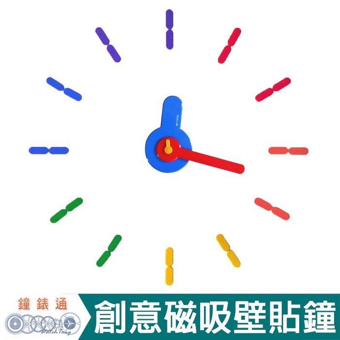 【鐘錶通】On Time Wall Clock 彩虹-哆啦a夢-壁貼鐘-掛鐘.無損牆面.居家佈置
