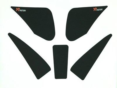 YR FACTORY SUZUKI GSX R150 防刮止滑油箱貼