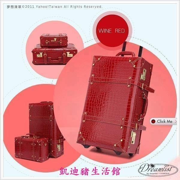 【凱迪豬生活館】最新日韓熱銷 鱷魚紋 復古 行李箱 登機箱 拉桿箱 喜氣紅 22吋 現貨KTZ-200982