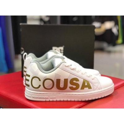 5號倉庫 DC Q141 男板鞋 現貨 大尺寸 白 COURT GRAFFIK SE 300927WG1 原價2580