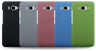 [公司貨] 高質感流沙磨砂 手機殼 小米 Xiaomi 紅米 小米3 保護殼 保護套 手機套 機殼 背殼