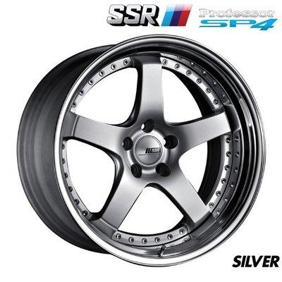 日本 SSR 鋁圈 Professor SP4 銀色 18吋 19吋 20吋 114 五孔 5/114.3