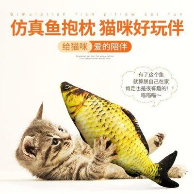 輕語生活小鋪 貓咪玩具 貓玩具魚貓薄荷魚貓咪磨牙玩具貓貓魚抱枕逗貓棒幼小貓寵物貓用品S365