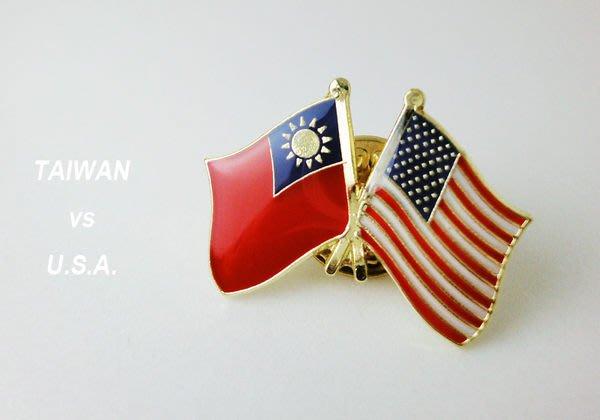 【衝浪小胖】台灣、美國雙國旗徽章/胸章/別針/胸針/勳章/中華民國/超過50國圖案可選