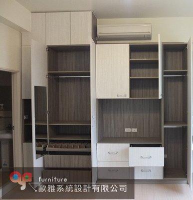 系統家具衣櫃電視櫃/歐雅系統家具/系統家具櫥櫃/系統家具收納櫃 原價69573 特價48701