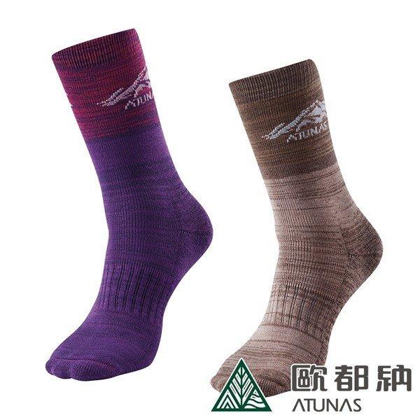 (登山屋) ATUNAS 歐都納透氣舒適毛巾厚底保暖雪襪(二雙一組)A1AS1904N深紫/深卡其