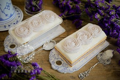 士林宣原蛋糕,原味芋泥生乳雙層蛋糕.也賣原味芋泥單層雪藏蛋糕.