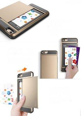 IPHONE 8 7 PLUS 插卡式 case 手機殼 四邊包圍 極具保護 送防磁貼 讀到 八達通 地盤戶外必備