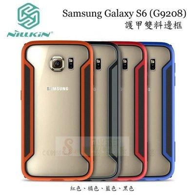 s日光通訊@NILLKIN原廠 Samsung Galaxy S6 (G9208) 護甲系列雙料邊框 防撞外框 保護框