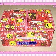 WINDWIND 收納系列 防水雙蓋2格 05 Rilakkuma 鬆弛熊 可折疊收納盒 收納箱 儲物盒 儲物箱 雜物盒