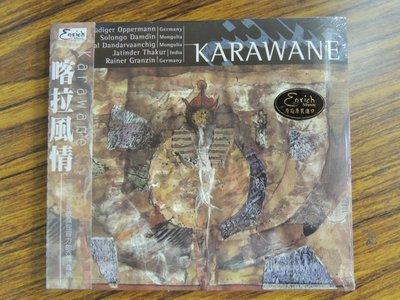 Y1908-早期CD未拆】喀拉風情-一張21世紀最具包容力的亞洲音樂-蒙古傳統與西方.印度音樂結合-音橋唱片-88060