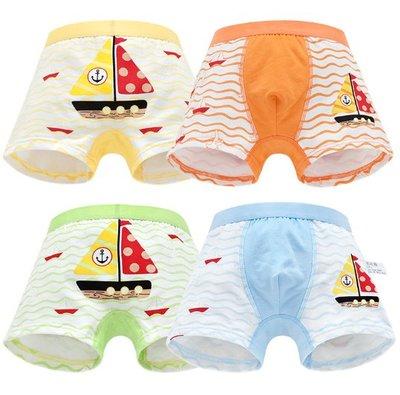 男童平角褲 4條裝 純棉兒童內褲 男孩新款短褲