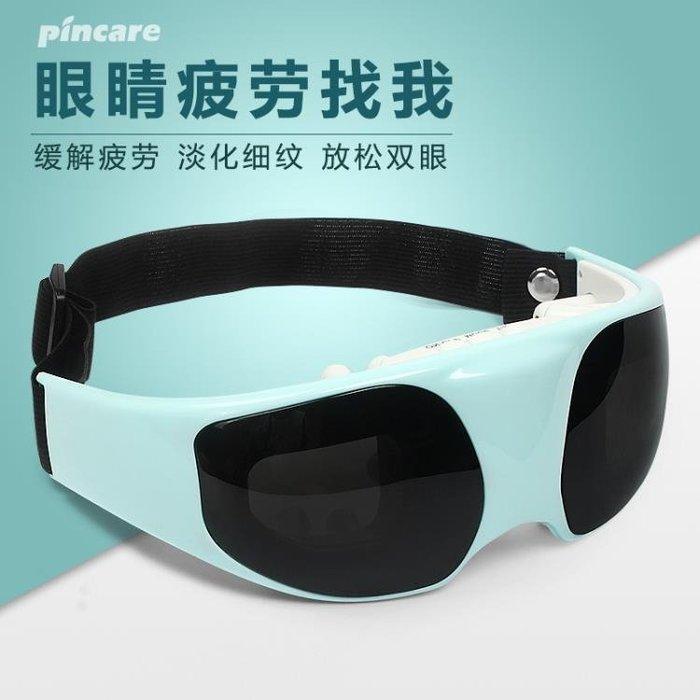 按摩 眼部按摩器按摩儀去眼睛眼護士眼保儀護眼儀usb