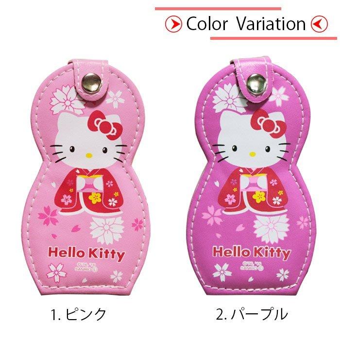 41+現貨免運費 指甲剪 修指甲套組 和風 居家外出6件 Hello Kitty 兩色 凱蒂貓 KT 母親節特價小日尼三