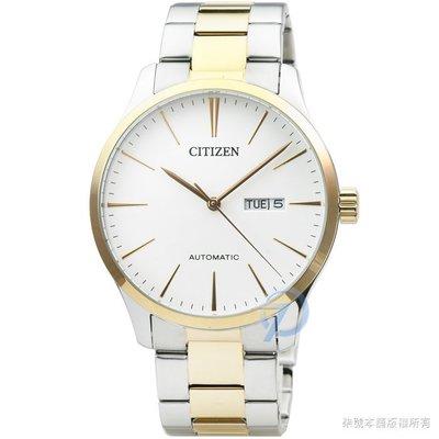【柒號本舖】 CITIZEN星辰大錶徑機械鋼帶男錶-中金 # NH8356-87A