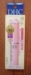 全新 DHC 純欖保濕護唇膏 1.5g 經典熱賣人氣商品  布洛克推薦款 水