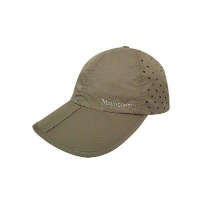 【山林】11H16-18 卡其 Mountneer 透氣抗UV可折棒球帽 遮陽帽防曬帽 露營 登山健行