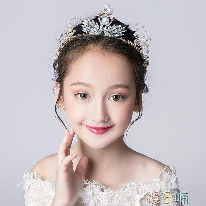 兒童皇冠女童王冠頭飾公主兒童皇冠生日水晶頭箍女孩