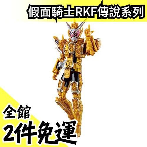 日本空運【堂皇 時王】 BANDAI 假面騎士 RKF 傳說騎士系列 時王 低單價 CP值高 可動佳【水貨碼頭】