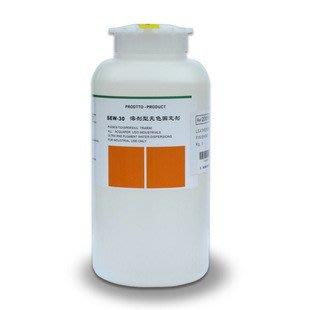 聚吉小屋 #潔寶 SEW-30無色固定劑1KG(溶劑型)皮革具保養 護理 皮衣救治