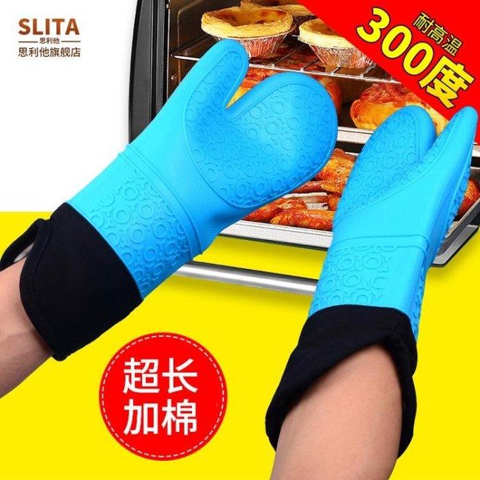 商用硅膠隔熱手套防燙手套耐高溫微波爐烤箱廚房烘焙防熱加厚加棉