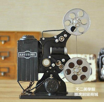 【格倫雅】^複古老式懷舊放映機模型擺件攝影道具裝飾品咖啡館擺設櫥窗陳列品44848[D