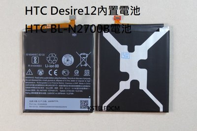 HTC Desire12內置電池HTC Desire12手機電池HTC BL-N2700B電池