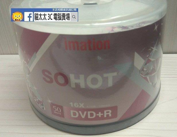 貓太太【3C電腦賣場】SOHOT DVD+R16X(50片)布丁桶 燒錄片