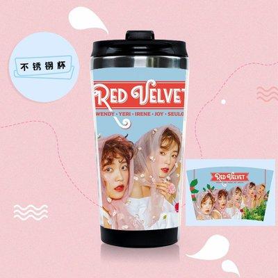 Red Velvet迷你二輯《SAPPY》曲線杯子水杯 雙層保溫350ml 【尺寸】:6*7*18CM