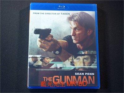 [藍光BD] - 全面逃殺 The Gunman ( 威望公司貨 )