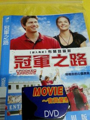 萊壹@54338 DVD【冠軍之路】全賣場台灣地區正版片