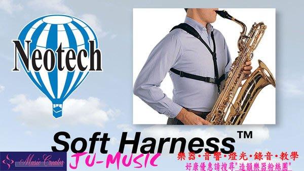 造韻樂器音響- JU-MUSIC - 美國 NEOTECH 薩克斯風 雙肩背帶 吊帶 頸帶 Alto Tenor Baritone 適用