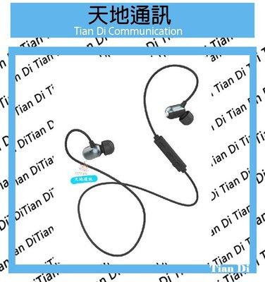 《天地通訊》QLA 藍牙耳機 BR988S IPX7 12.5公克 全新供應※