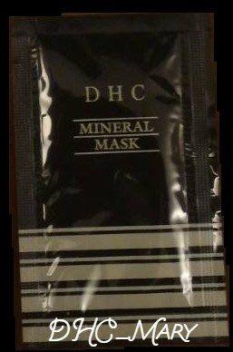 @瑪莉羊 DHC 天然活膚泥 試用包  ~2023'  限量特惠